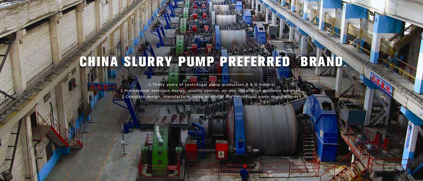 China Slurry Pump Preferred Brand
