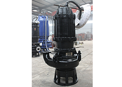 Selection and Design of Slurry Pump